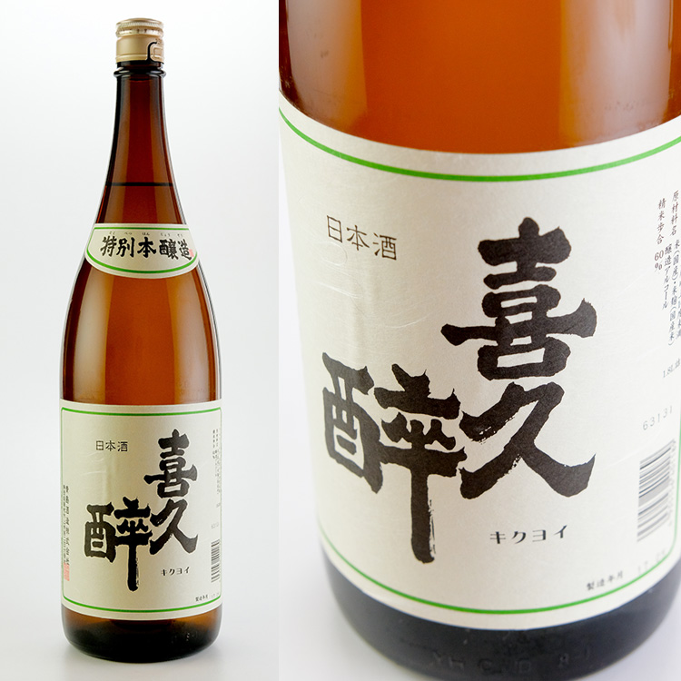 http://www.yamanaka-sake.jp/store/upload/save_image/05251503_592673cab0a9e.jpg