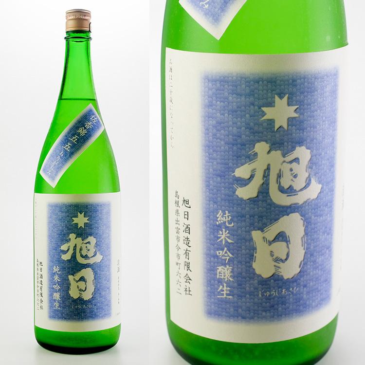 旭日酒造『十旭日 純米吟醸 佐香錦55 おりがらみ生』